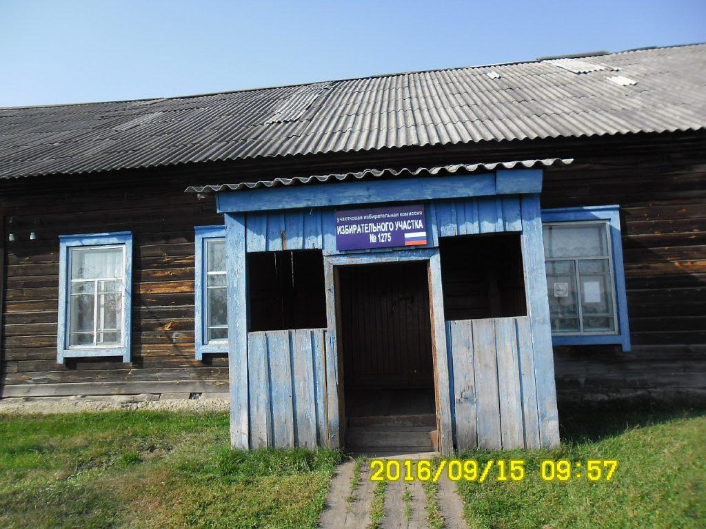 Новогеоргиевский клуб