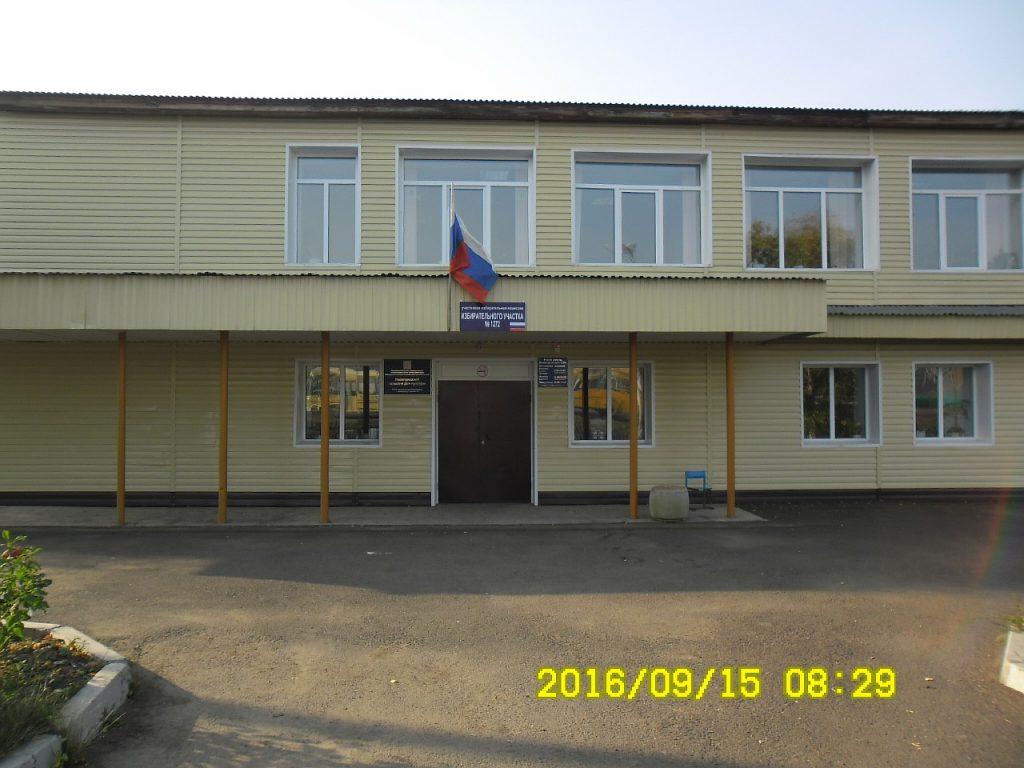 Новогородский СДК